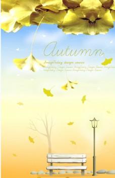 秋天  背景   落叶   风