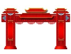 KT版拱门