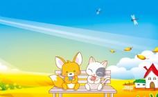 狐狸与小猫