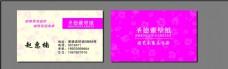 品牌壁纸名片