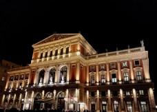 维也纳金色大厅