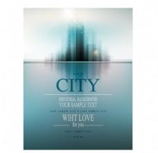 抽象城市剪影背景