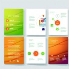 创意单页设计