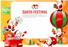 圣诞老人背景卡通边框