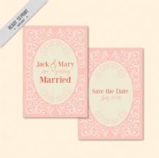 装饰可爱的婚礼请柬