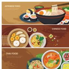 各国食物矢量素材