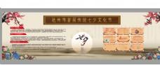 七夕文化节