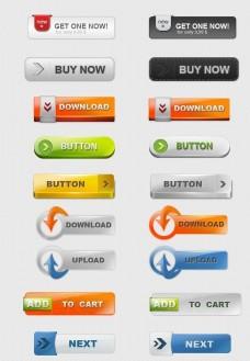 网页按钮PSD