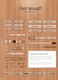 木纹UI工具包
