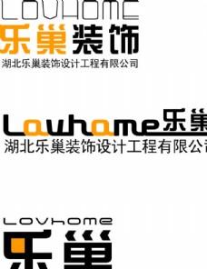 乐巢装饰logo
