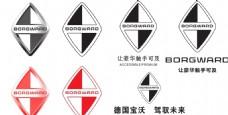 宝沃汽车logo标识素材