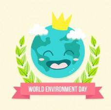 可爱的世界环境日背景