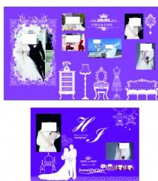 婚庆 婚礼 紫色喷绘海报
