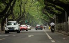 南京颐和路