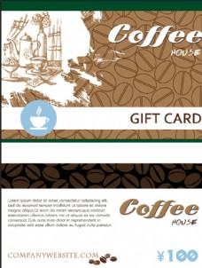 咖啡储值卡