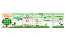 环保 温馨 公益 广告 绿色