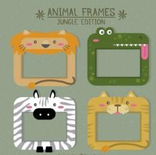 非洲动物相框