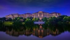 雷迪森大酒店