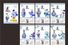 2017年中国青花瓷文化挂历