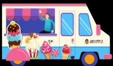 卡通冰激凌雪糕車矢量素材