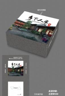 餐馆饭店纸巾包装盒
