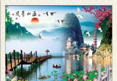 中堂画  国画