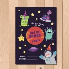 太空怪物生日邀请卡片