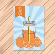 手绘瓶橙汁传单