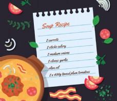 创意汤料里菜谱矢量素材