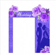 紫色婚礼拱门