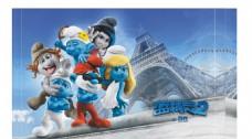 藍精靈海報