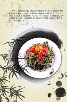 中国特色美食宣传展架