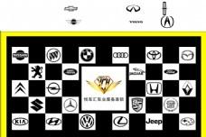 名車logo