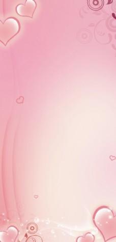 粉色心形圖