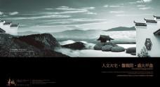 中国风 海报  围边墙画 艺术