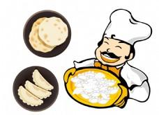 饺子 厨师