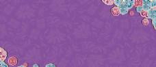 紫色纹理背景