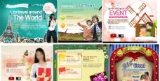 环球旅游广告宣传页