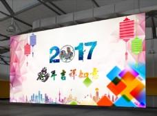 2017鸡年吉祥如意海报