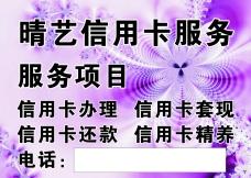 炫彩背景 冰花背景 紫色背景