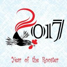 2017 鸡年