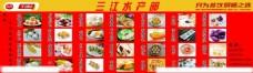 食物摆盘食谱