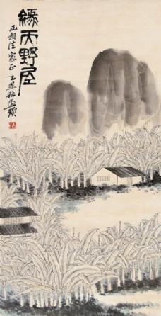 中国水墨画 齐白石国画 写意画