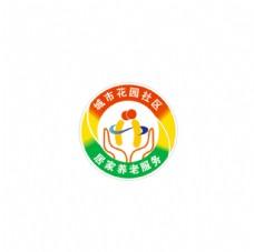 居家养老服务站logo