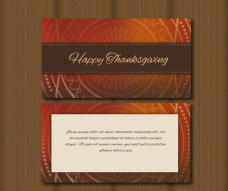 感恩节卡片
