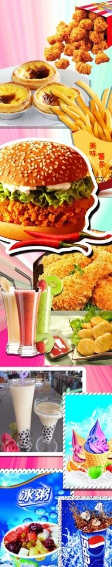 漢堡雞腿美食可樂快餐