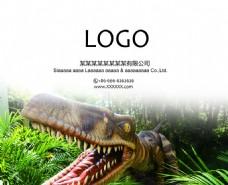 恐龙主题手提袋分层素材PSD