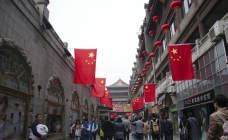 西安国庆节