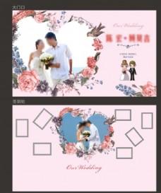 婚庆背景签到处桁架