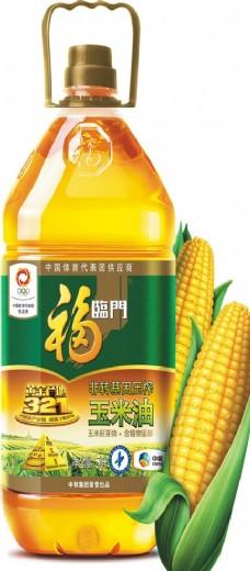 玉米矢量图
